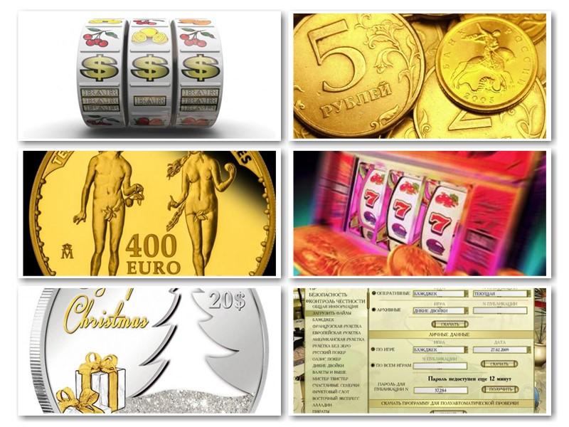 казино с депозитом от 1 рубля qiwi